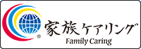 "About the Family Caring logo mark: In Dr. Hohashi's vision, the task of family health care nursing is to combine family care with family caring. Family care, a noun, is expressed through concrete action. Family caring, a verb, is defined as the attitude or mindset of the care givers. The logo is formed by the letter ""c,"" from the English word ""caring"" in three concentric semicircles, with the outer red expressing the psychic body; the middle blue the physical body; and the inner yellow the spiritual body. Nestled at their center is the blue earth, which proclaims that the objective of family caring is the realization of family happiness and peace among all the peoples and families of the world. This logo was created in 2012."